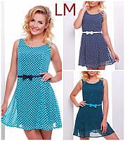 7f5acd048d7 Трикотажное платье для девочки в категории платья женские в Украине ...
