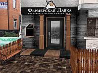 Дизайн вывески и фасада магазина.