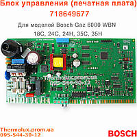Плата управления  (печатная плата) для котла Bosch Gaz 6000 WBN 18С, 24С, 24Н, 35С, 35Н