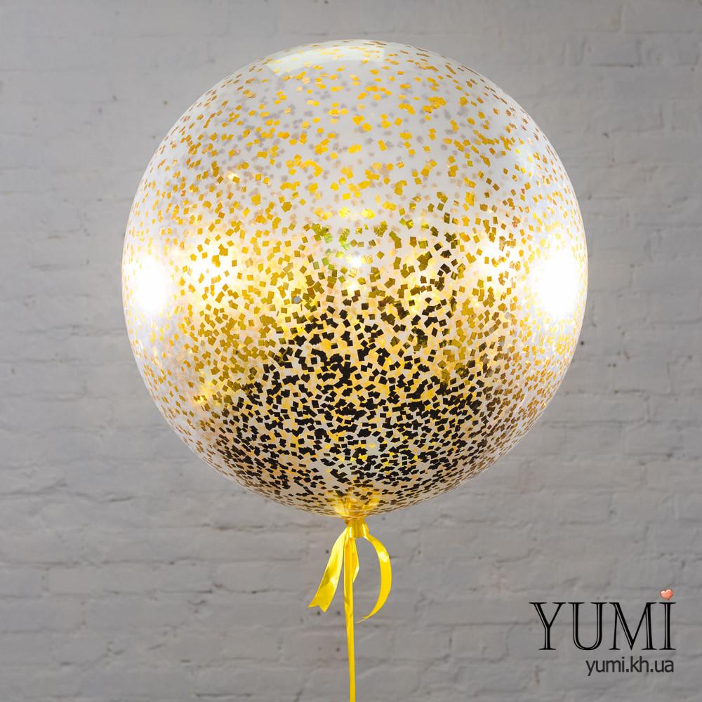 Гелиевый шар-гигант с конфетти на подарок