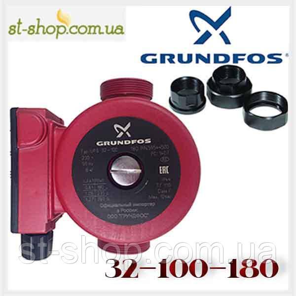 Насос циркуляционный Grundfos UPS 32-100 (база 180 мм)