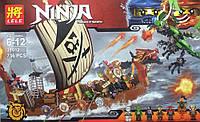 """Конструктор LELE 31012 (аналог Lego Ninjago) """"Корабль пиратов"""" 736 дет"""