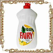 Засіб для миття посуду Fairy 0,5 л.