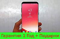 Новый Samsung Galaxy S8 + Чехол Стекло в подарок !  самсунг /s5/s4/s3/s8/s9/S6