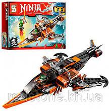 Конструктор Ninja SY 528 Небесная Акула (Lego Ninjago) 246 деталей