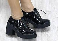 Туфли женские лаковые черные на шнурках и на платформе