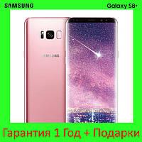 Новинка 2017 года ! Samsung  S8 +Подарок копия самсунг s7,s5,s4/s3/s8