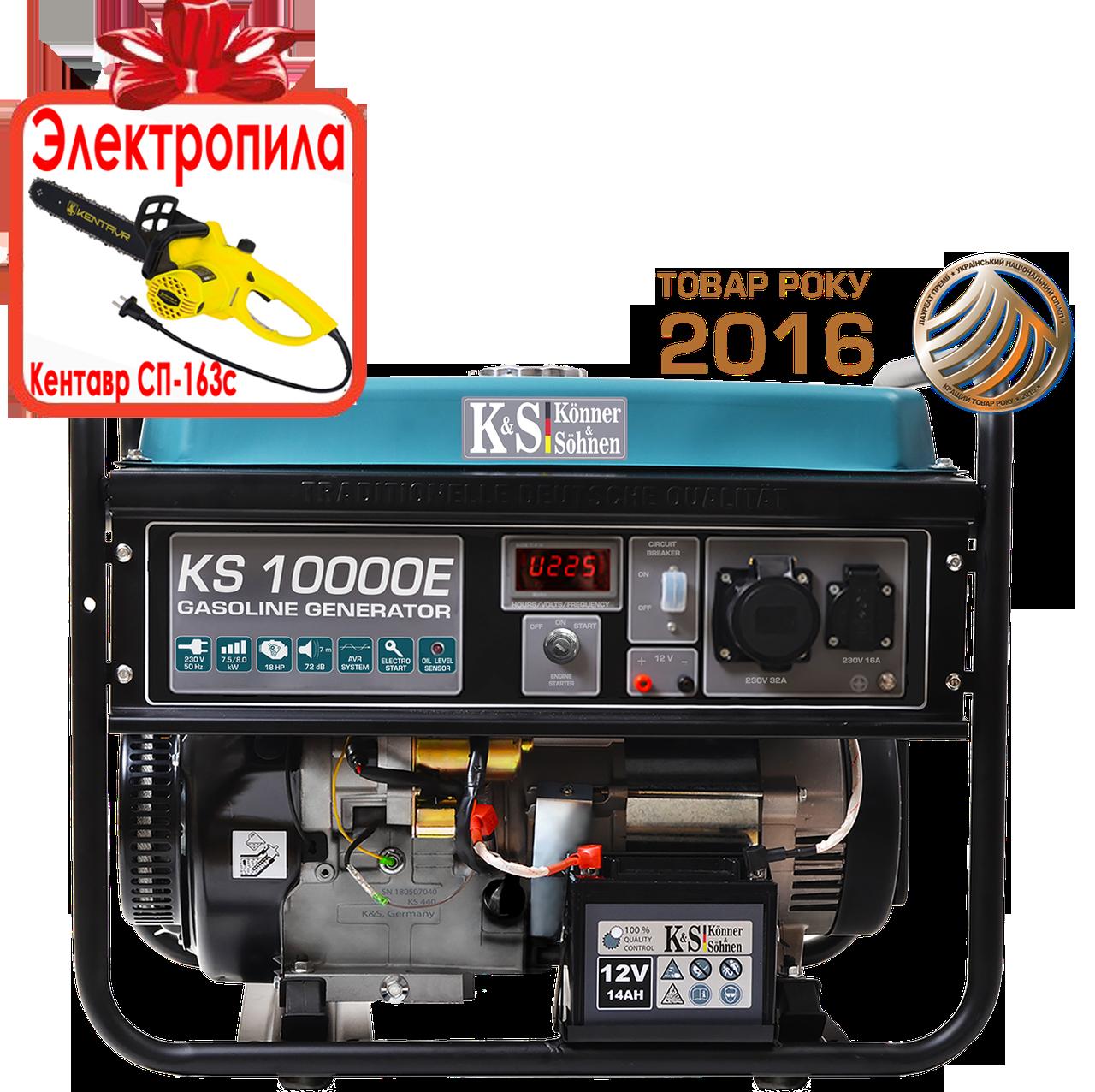 Генератор бензиновый Konner&Sohnen KS 10000E (8кВт)