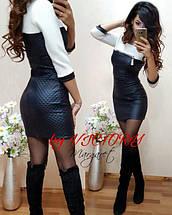 """Короткое женское платье """"Вирджиния"""", фото 2"""