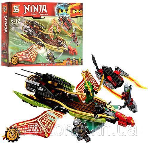 Конструктор Ninja Дракон SY858 Корабль Тень судьбы 341 деталь