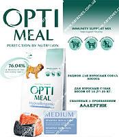 Сухий корм Optimeal Medium&Maxi Adult лосось гіпоалергенний на вагу