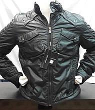 Куртка мужская спортивная демисезонная