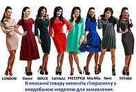 Платья женские трикотажные / теплые / коктейльные / вечерние / клубные / повседневные / молодежные