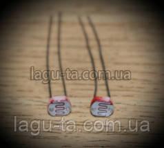 Светочувствительный резистор