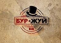 Логотип , фирменный стиль