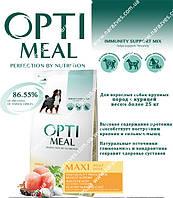 Сухий корм Optimeal Maxi Adult курка на вагу