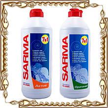Засіб для миття посуди Sarma 7 в 1 500 м
