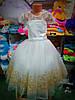 Белое бальное платье для девочки 5 - 9 лет