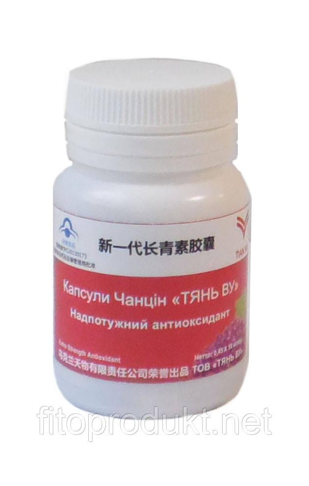 Чанцин коллаген с виноградной косточкой мощный антиоксидант 50 капсул Тянь Ву