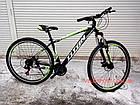 Горный велосипед Titan X-type 29 дюймов, фото 5