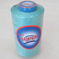 247 Нитки швейные цветные 40/2 4000ярдов Super
