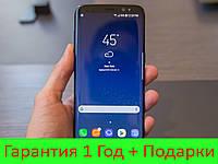 Официальная Копия Samsung  S8 + Чехол и Стекло ! самсунг s6/s8 Galaxy