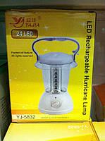 Фонарь лампа  аккумуляторный светильник YJ-5832
