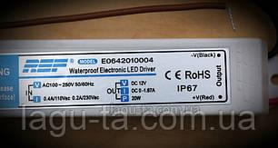 Блок питания для светодиодного освещения холодильного оборудования , фото 2