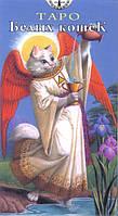 Таро Белых Кошек, ANKH, фото 1