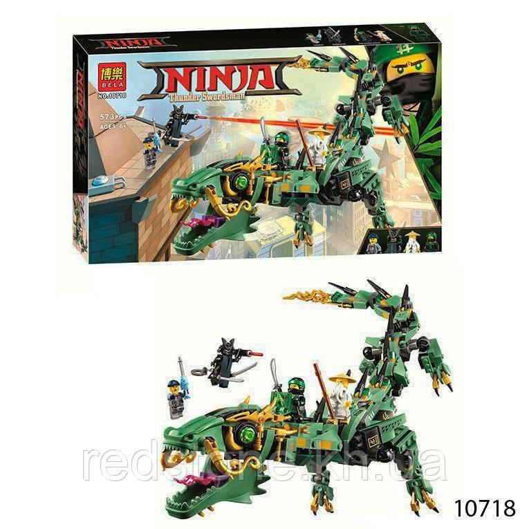 Конструктор Ninjago Movie Bela 10718 (Lego 70612) Механический Дракон Зеленого Ниндзя 573 деталейи