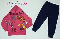 Спортивный костюм для девочки рост 104-116 см