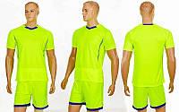 Футбольная форма подростковая Grapple  (PL, р-р 120-150см, салатовый-синий), фото 1