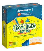 Геометрика Extra (Геометрика Extra) настольная игра