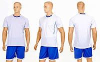 Футбольная форма подростковая Grapple  (PL, р-р 120-150см, белый-синий, шорты синие), фото 1