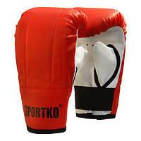 Перчатки боксерские снарядные из кожвинила Sportko (ПД3)