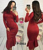 """Платье """"Рыбка"""" мод. АК 0170"""
