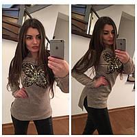 Женский стильный свитер кофта мод.305