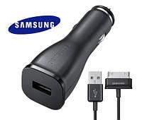Автомобильное зарядное устройство (АЗУ) - Samsung Galaxy Tab (2 A) (ECA-P10CBECSTD)