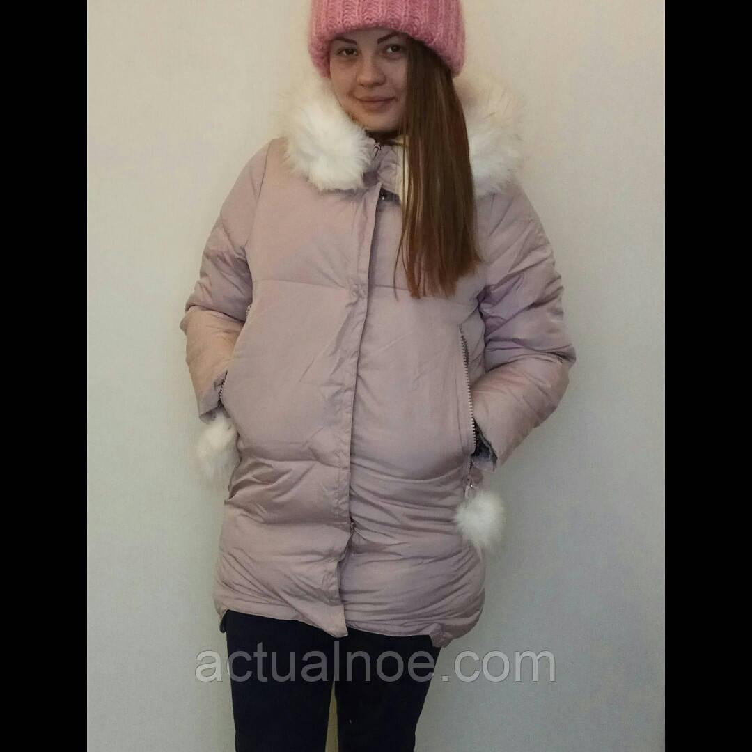 Женская Молодежная Одежда Купить