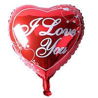 """Шар воздушный фольгированный Сердце 18"""" I Love You"""