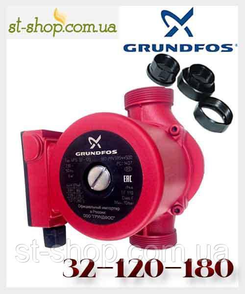 Насос циркуляционный Grundfos UPS 32-120 (база 180 мм)