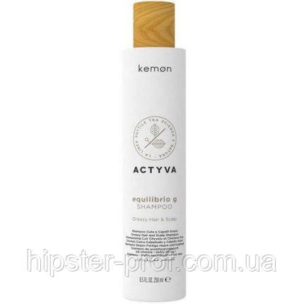 Шампунь для жирной кожи головы и волос Kemon Actyva Equilibrio G Shampoo 250 ml