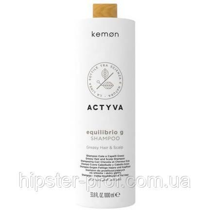 Шампунь для жирной кожи головы и волос Kemon Actyva Equilibrio G Shampoo 1000 ml