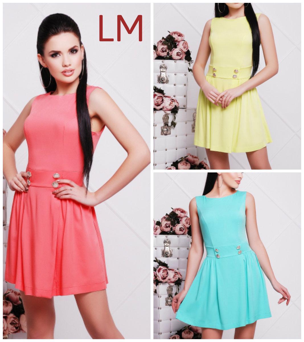 f6d8458dd2d4464 Размер 42,44,46,48,50 Женское летнее коралловое платье Даянака розовое