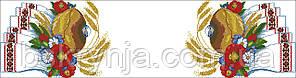 Заготівля весільного рушника Р-6