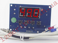 Терморегулятор W1315 12v