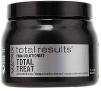 Matrix Results Pro Solutionist Total Treat  Крем-маска для питания волос 500 ml