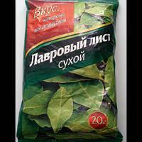"""Лавровый лист """"Вкус"""" 20 гр."""
