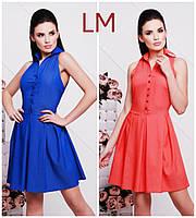 Размер 42,44,46,48,50 Женское летнее электрик платье Амира синее батал короткое приталенное красивое по фигуре