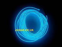 Гибкая неоновая подсветка 3 м шнур неоновый голубой